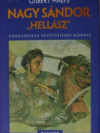 Gisbert Haefs 1